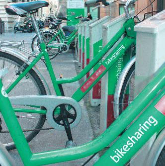 Bike sharing a Roma. Una strategia per la mobilità sostenibile