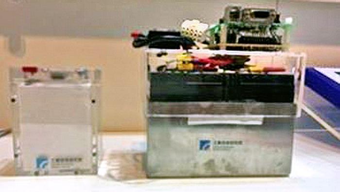 Batteria a ioni di alluminio
